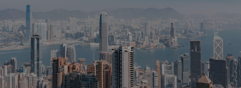 RetailPak Hong Kong Office