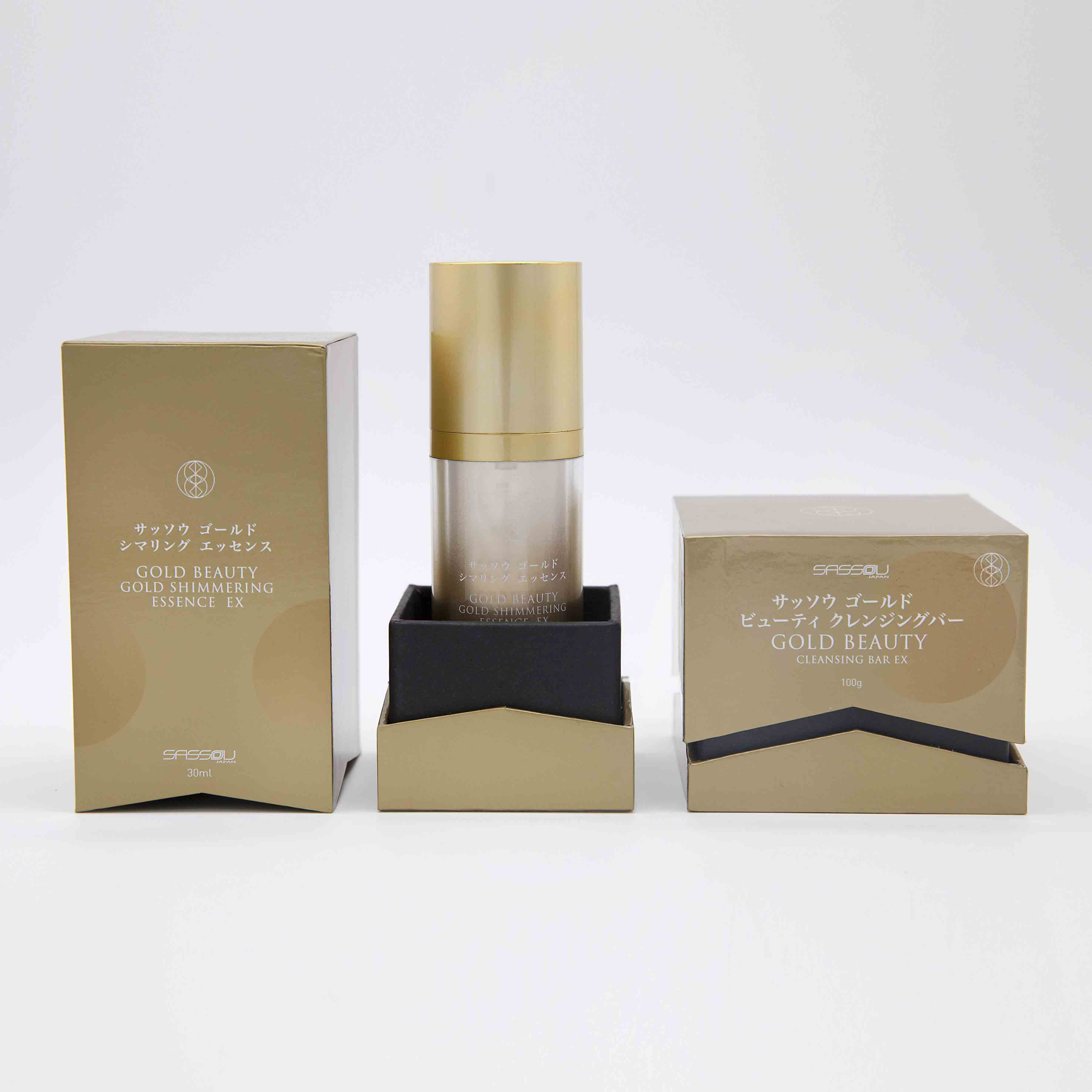 Cosmetics Packaging - Gold Beauty Makeup Packaging